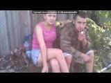 «самые мои любимые и близкие люди)*» под музыку Бумбокс & Ta Storona - Провожаем Поезда (NEW 2012) . Picrolla